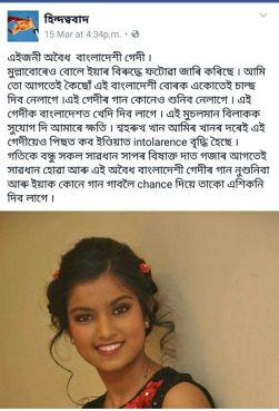 Nahid-bangla